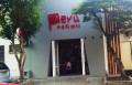 Perú Peñon
